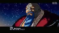 《拳皇14》恶人队结局动画
