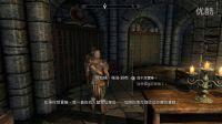 【Tory舒克】-上古卷轴5:天际重制版-带你重返天际-中文全剧情视频流程攻略-10-