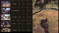 《怪物猎人世界》纳凉之宴必做任务视频介绍