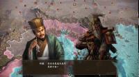 《三国志14》190反董卓联盟高级难度流程视频3 进攻宛城