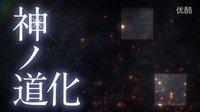 【7月】驱魔少年 HALLOW 新系列PV2