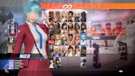 《死或生6》全女性角色服装展示9妮可nico