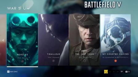 《战地5》与系列初代《战地1942》对比
