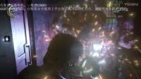 《恶灵附身2》全剧情流程视频攻略_第五期