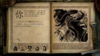 《永恒之柱2:死亡之火》新dlc寒冬巨兽(三)