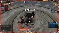 《逆水寒》舞阳城最终boss铁衣第一视角