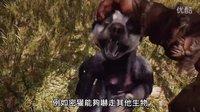 """《孤岛惊魂:原始杀戮》预告片""""你所應該知道的一切"""",中文字幕"""