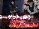 《名侦探柯南:异次元的狙击手》首部预告片