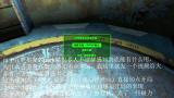 辐射4生存难度——10感知开局表现