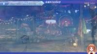 《异度之刃2》全剧情流程视频攻略23