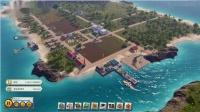 《海岛大亨6》二周目挑战两百万1