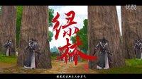 《剑网3》江湖百态预告片