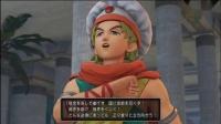 【游俠網】《勇者斗惡龍11S》角色配音展示影像