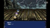 最终幻想6HD重制版中文剧情流程第14期
