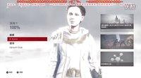 【苍穹Alex】PS4《刺客信条:枭雄》白金及100%同步后的终极演示讲解