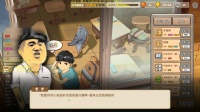 《中国式家长》三周目实况实况视频合集1
