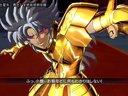 ps3圣斗士星矢:勇士 全挑战解说视频--黄金十二宫篇