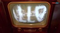 【游侠网】用1950年的电视玩《茶杯头》