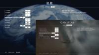 《战地1》飞行设置与键位绑定&如何自由观察视频教学