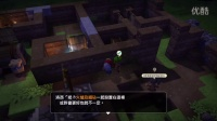 《勇者斗惡龍11》游戲流程白金視頻攻略全集 8.達哈拉濕原-達哈路奈鎮-靈水洞窟(