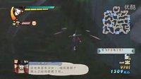混沌王:《海贼王无双3之梦幻冒险日志》(第十三期 1999-2000KO)