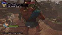 【游侠网】《勇者斗恶龙:英雄2》:独眼巨人大战鳄鱼怪