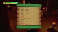 《西游记之大圣归来》游戏全剧情流程视频攻略9清浊殿