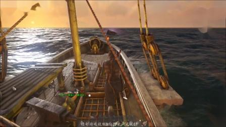 Atlas快速发现海上宝箱和漂流瓶
