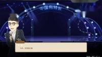 《中国式家长》忍者路线流程视频02.高中→高考
