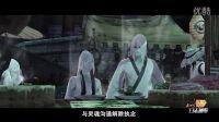 《剑网3》风骨霸刀日志播报