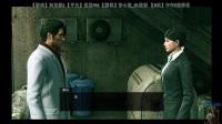 《如龙极2》超清中文剧情解说22.第十三章下