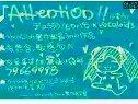 【VOCALOIDS²·Team作品】【デュラララ!!ed】【手書き】【VOCALOID版本】
