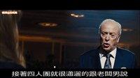 6分钟看完2013电影《惊天魔盗团1》 88
