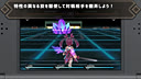 """【游侠网】3DS《元素之战:重制版》""""艾奥""""预告片"""
