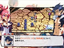 【游侠网】《魔界战记5》宣传PV