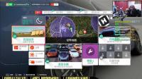 《极限竞速:地平线4》实况视频解说 第五期