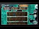 《最终幻想Agitor》E3预告