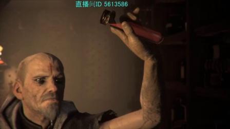 《瘟疫传说无罪》实况解说视频全集15.XIV-血脉之亲