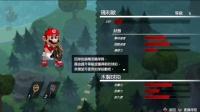 《马里奥网球Aces》主线全剧情流程视频攻略02.森林