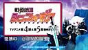 【M.呜喵】ACG一周大事件-第31期 食戟之灵定档7月,宠物小精灵出中文版