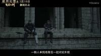 《最终幻想14》FanFest公布4.0职业视频