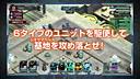 【游侠网】《高达:立体前线》宣传片