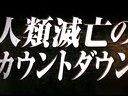 《火影忍者》终极剧场版完整预告
