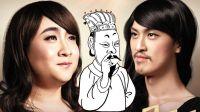 两分钟看完《小明和他的小伙伴们》 二流喜剧套路大盘点 110