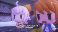 PS4【最终幻想 世界】中文初体验解说第五期