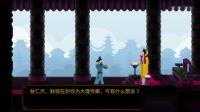 《狄仁杰之锦蔷薇》全章节通关流程视频2面见圣上 狄仁杰翻查旧案(上)