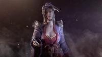 《天命奇御》DLC伏虎迷踪宣传视频