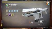《命运2》常用武器推荐:高能武器篇