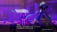 【游侠网】《无夜之国2:新月的花嫁》系列进化介绍 中文