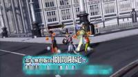 【游侠网】《最终幻想:纷争NT》基本免费版预告片